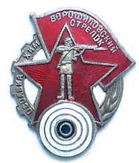 Снайперы Великой Отечественной