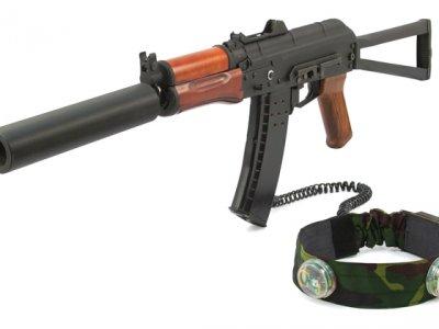 """Игровой комплект """"АКС-74У"""""""